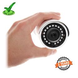 Dahua DH-IPC-HFW1531SP 5MP WDR IR CCTV Bullet Ip Camera