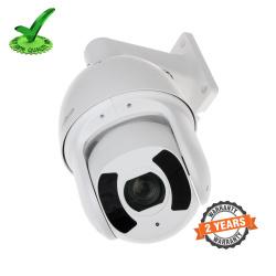 Dahua DH-SD6CE245U-HNI 2MP 45x Starlight IR PTZ Network HD IP Camera