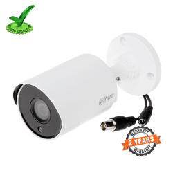 Dahua DH-HAC-HFW1501SLP 5MP CCTV IR Bullet Camera